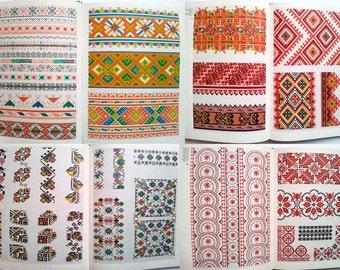 RARE BOOK.   Gasyuk Artistic  embroidery. Ukranian manual album ancient embroidery. 1989