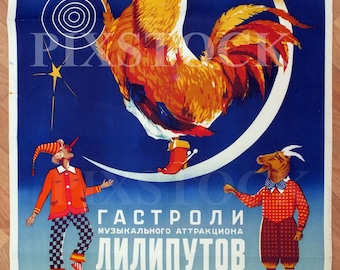 1952 Soviet Russia  Russian CIRCUS Genuine POSTER LILLIPUTIANS Show Art by Bulanov