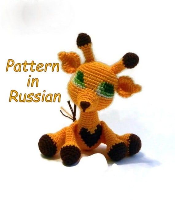 Tutorial Giraffe Amigurumi : Crochet PATTERN for giraffe in russian Amigurumi tutorial