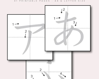 Hiragana & Katakana Study Printables Bundle - includes native speaker audio