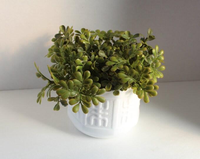 Planter. Milk Glass, Flower Pot