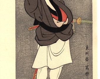 "Japanese Ukiyo-e Woodblock print, Sharaku, ""Otani Oniji as Kawashima Jibugoro"""