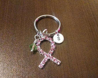 Personalized Breast Cancer Awareness Key Chain - Pink Ribbon Keychain