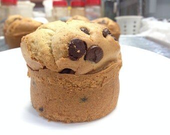 Gluten Free Chocolate Chip Muffins (4 per pack)