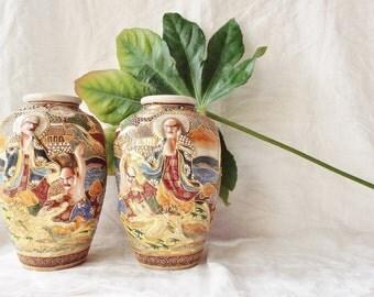 Vintage Japanese Brocade Imari Vase