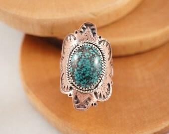 Turquoise Copper Boho Ring