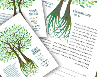 Ketubah Gift Set - Double Tree of Love and Parents' gifts