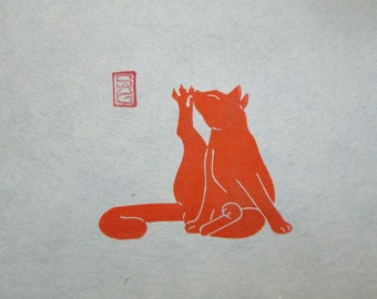With Relish - Ginger Cat Lino Block Print