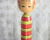 """Striped Girl Kokeshi - Vintage Japanese Wooden Doll Sousaku Kokeshi with signature (approx 9.5"""" x 3"""" at widest points)"""