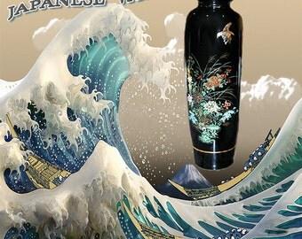"Japanese Vase  10"" Tall"