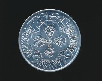 Vintage 1979 KISS Aluminum Mardi Gras Doubloon - Rock & Roll Souvenir Coin - Gene Simmons, Paul Stanley