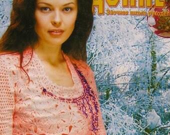 Crochet patterns magazine DUPLET 47  jackets, hat, dress, top, skirt, cardigan