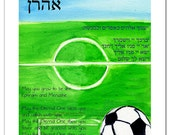 Soccer Children's Blessing Print