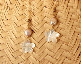 Gold Pearl Plumeria Earrings, Pearl Frangipani Earrings, Hawaiian Wedding Earrings, Beach Wedding Earrings, Bridesmaid Jewelry, Coin Pearls