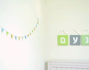 Hebrew baby etsy customize kids name decor jewish name letters personalized nursery hebrew letters jewish baby negle Choice Image