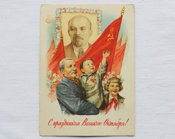 "Illustrator Gundobin. Used Vintage Soviet Postcard ""Holiday of October revolution"" 1959. USSR Ministry of Communications Publ. Children, Man"