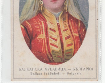 1919 Bulgaria Woman Balkan Beauty Dressed In Her Traditional Costume. Ethnic Postcard