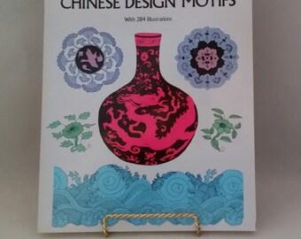 Chinese Design Motifs Book, Asian designs book by Joseph D'Addetta