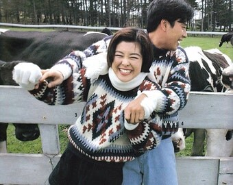 Vintage Knitting Pattern for Couple, Knit Sweater Pattern for Him and Her, Knit Cardigan Pattern, Vintage Japanese Craft Book