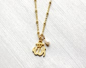 Allah Charm Necklace // Islamic Necklace // Muslim Jewelry // Eid Gifts // Islamic Gift // Ramadan Gifts // Allah Pendant