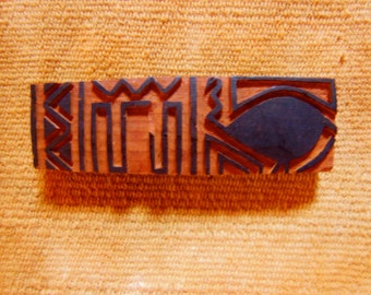 Panare Indian Tattoo Prayer Stamp Carved Wood Used As Body Stamps For Assistance And Protection n16