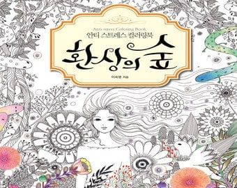 Forest Of Illusion Anti Stress Coloring Book For Adult Flower Animal Fairy Tale Colouring