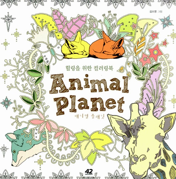 Animal planet coloring book for adult desert fox elephant for Animal planet coloring pages