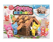 Chocolate House Kit Petit Bear DIY