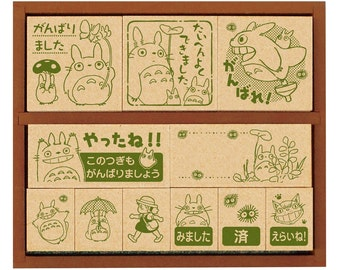 "Stamp""Studio Ghibli TOTORO  Wooden Stamp Set""SG-128[B00106E342]"