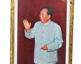 1950's Chairman Mao Portrait