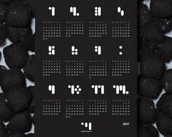 Point comma stroke - calendar 2017 block.black