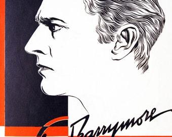 John Barrymore Vintage Movie Poster, The Tempest, 1928, Hollywood Memorabilia, Instant Digital Download, Digital Print
