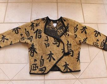ONA Asian Themed Textured Blazer/Jacket      Sz S