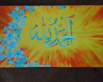 """A l h a m d u l i l l a h. Contemporary Oil painting. Vibrant floral. Islamic Art 12""""x9"""" stretched canvas."""