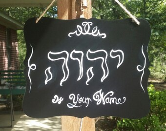 "Tetragrammaton Chalkboard sign ""jehovah is your name"""