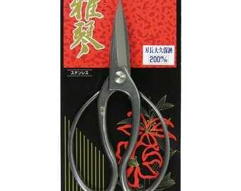 New scissors for bonsai plants from japan shipping free 04