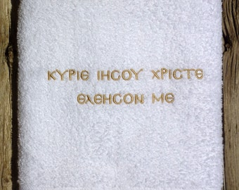 Jesus Prayer Face Towel