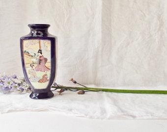 Vintage Petite Navy Oriental Vase