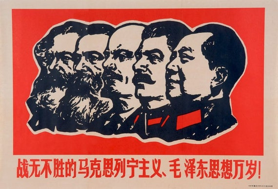 maos communism a short histography essay The great leap forward  in short, the great leap was a  also admonished unnamed party members for trying to jump into communism in one step.