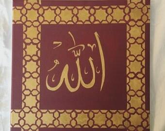 Arabic calligraphy Allah