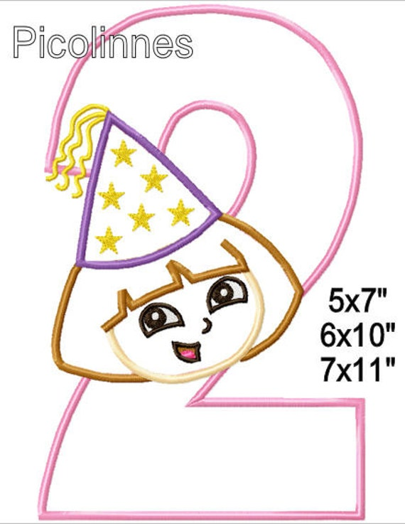 D0ra 2nd birthday machine embroidery applique pattern for 7x11 bathroom layouts