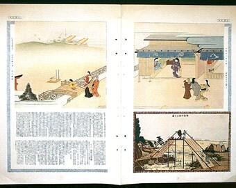 Japanese Print - Vintage Japanese Magazine Cut Out - Ukiyo-e Woodblock Paintings and Its Landscape