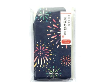 Japanese Envelopes - Fireworks Envelopes - Summer Envelopes  - Mini Envelopes - Tiny Envelopes - Set of 10
