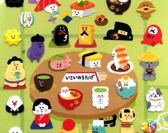 Japanese Stickers - Japanese food Stickers - Food Stickers - Cute Stickers S11