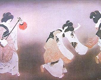 Vintage Japanese Print - Vintage Magazine Cut Out - Japanese Magazine Insert - Traditional Japanese Dance - Awa Odori Dance in Tokushima