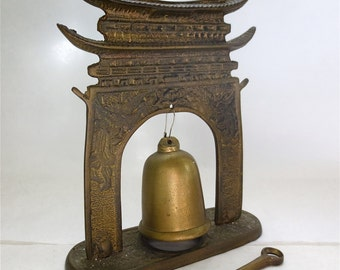 Brass Gong Bell - Pagoda Dinner Bell on Exotic Stand- Vintage 1960s - Made in Korea - Solid Brass with Phoenix Designs - Standing Brass Bell