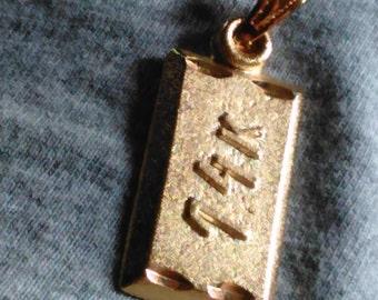 14K Gold Tone Bar Pendant, Gold Bar Look