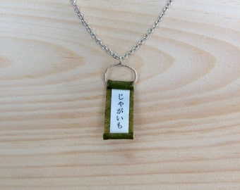 Potato in Japanese calligraphy on a green minimal necklace