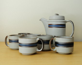 otagiri horizon coffee pot/teapot and mugs