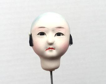 Japanese Doll Head - Vintage  Doll Head - Boy Doll Head - Man Doll Head - Monk #1-7 Small Size Bald